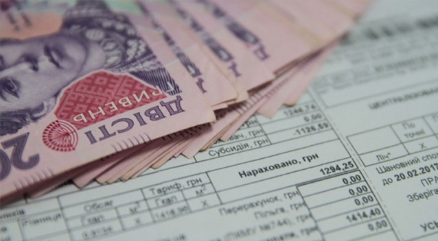 Как и почему в Украине взлетят тарифы на коммуналку
