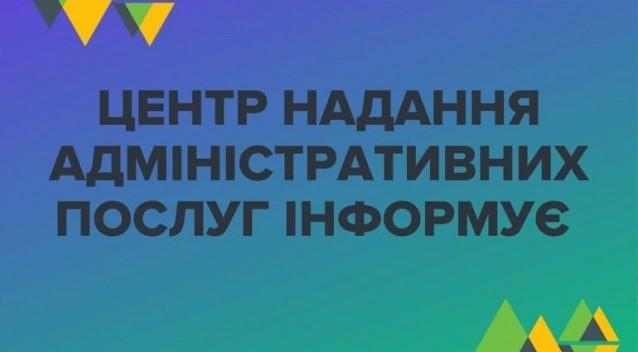 6 августа запланирован выезд Мобильного ЦПАУ в поселок Курдюмовка