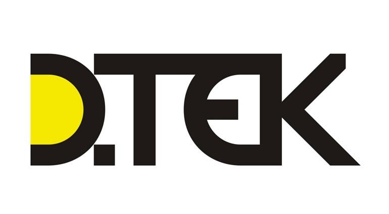 Центры обслуживания клиентов ДТЭК Донецкие электросети все услуги будут предоставлять дистанционно