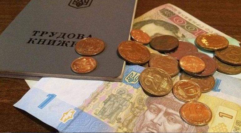 Украинцам сократят выплаты пособия по безработице