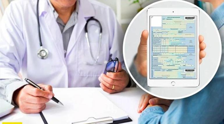 Е-лікарняний – 2 (важливі роз'яснення для пацієнтів)