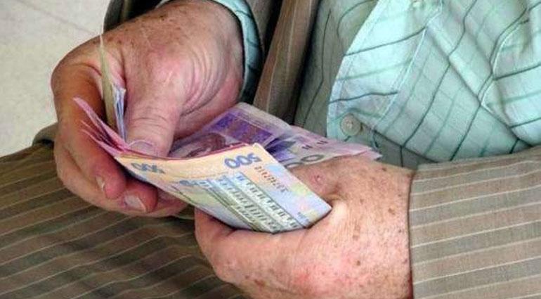 ПФУ показал, сколько пенсионеров получают до 2 000 грн, а сколько – свыше 10 000 грн