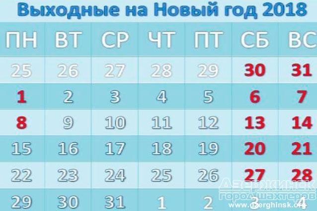 Украинцы три недели будут работать по 4 дня