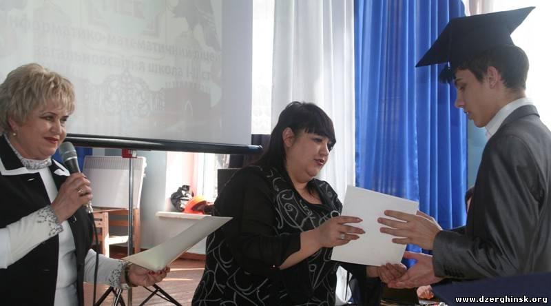 Знакомства дзержинск украина сударикова знакомства в томске старушки