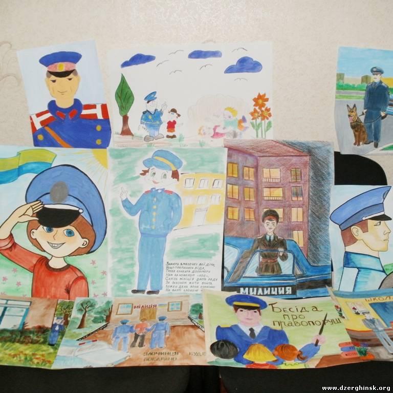 Рисунки на тему наша милиция
