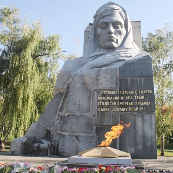 Наш Дзержинск, овеянный славой и гордостью