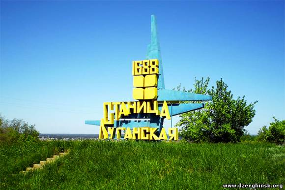 Украинские силовики в Станице Луганской устраивают погромы и мародерствуют