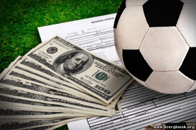 Букмекерские конторы дали спорт прогнозы и лайв ставки на матчи по футболу онлайн