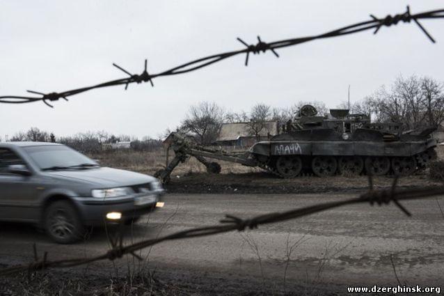 Рада приняла закон об особом статусе отдельных районов Донбасса