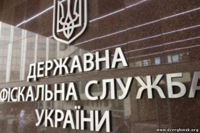Собственная безопасность ГУ ГФС в Донецкой области провела 6 проверок