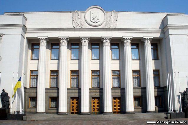 Верховная Рада приняла закон, предусматривающий выделение господдержки угольным предприятиям
