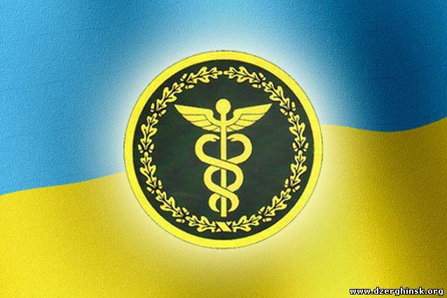 Свыше 2,4 тыс. плательщиков Донецкой области получили цифровые подписи