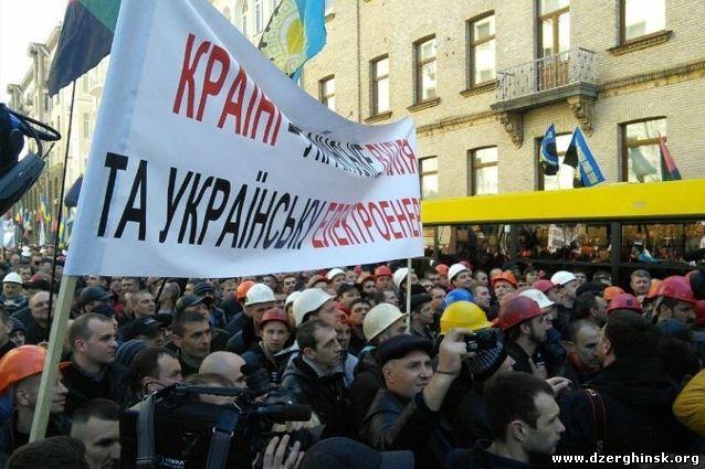 Масштабные митинги шахтеров в Киеве