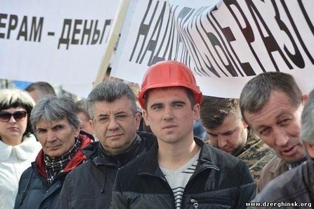 СБУ завела уголовное дело о финансировании акций горняков в Киеве
