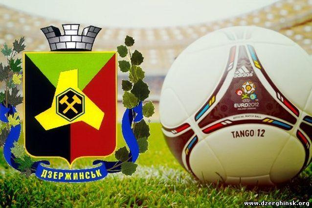 28 марта стартует Кубок города Дзержинска по мини-футболу