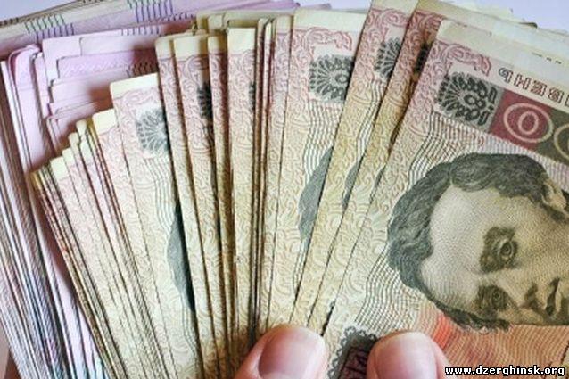 Гражданами Донецкой области задекларировано доходов на общую сумму 110 млн. грн.