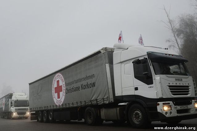 Гумпомощь снова в Дзержинске