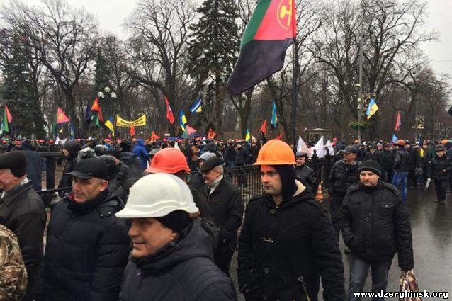 Шахтеры провели митинг под стенами Верховной рады