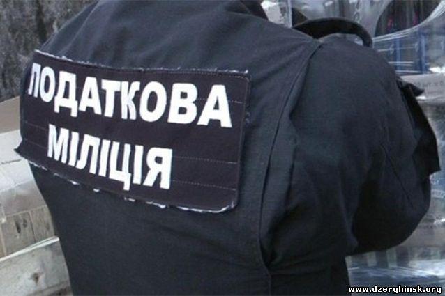 Налоговой милицией Донецкой области прекращена деятельность «конвертационного» центра