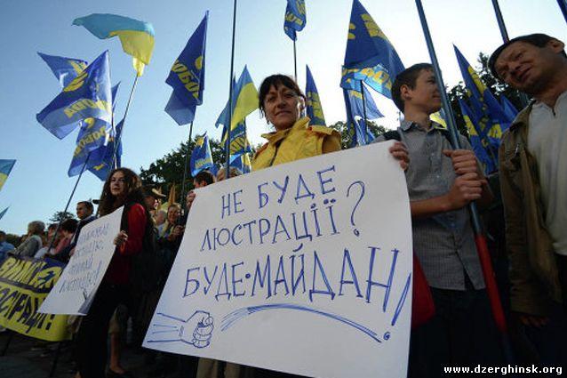 Избирательная люстрация. Порошенко нарушил закон Украины