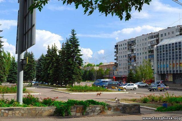 Обращение к жителям города Дзержинска