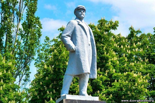 Декоммунизация в Дзержинске: переименование и снос Ленина могут подождать
