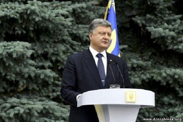 Децентрализационная речь Порошенко: всякому городу нрав, права и шоколадка
