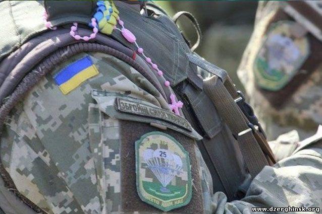 Рада запретила военным использовать мобильные телефоны в зоне АТО