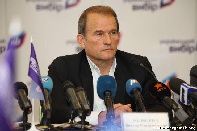 Медведчук: еврореформы только отдалили Украину от членства в Евросоюзе