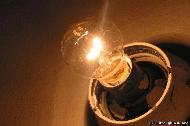 С1сентября вУкраине резко подорожает электроэнергия— Украинские СМИ