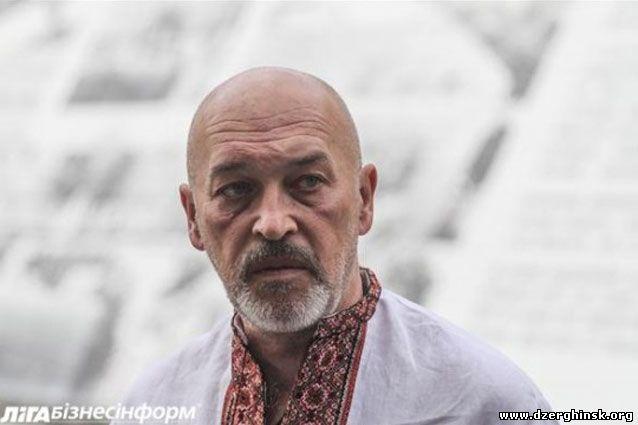 знакомства луганская область action