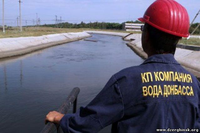 Ремонтные бригады КП Компания Вода Донбасса приступили к работе