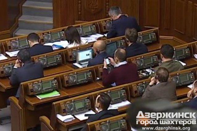 Нардепы из Донбасса не голосуют за улучшение состояния дорог в Украине