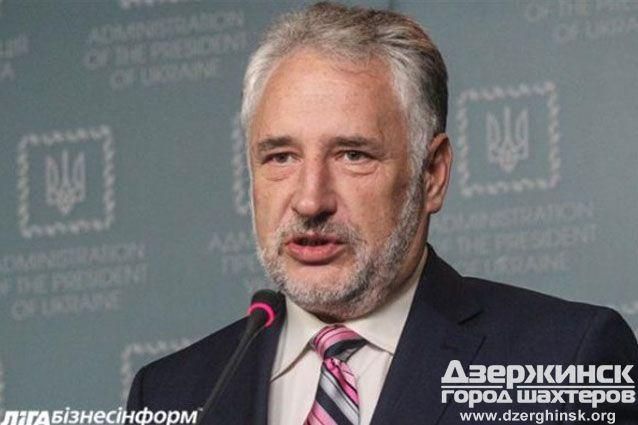 Нижний новгород новости смотреть онлайн