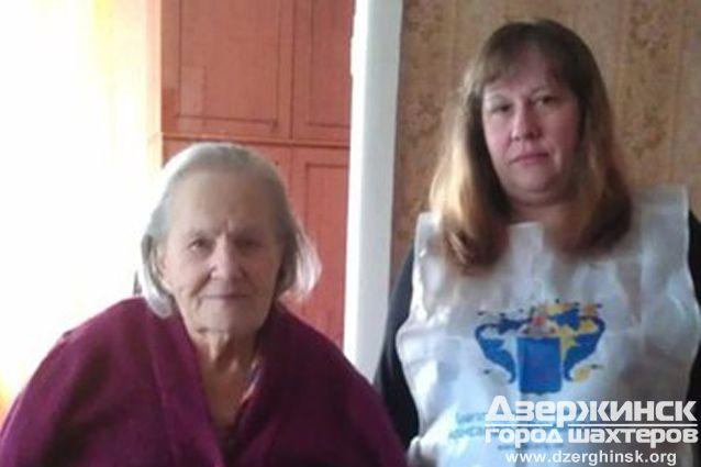 В Дзержинске волонтеры помогли одинокой пенсионерке