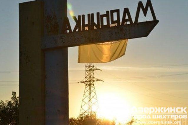 Под Марьинкой на мине подорвался микроавтобус, есть жертвы