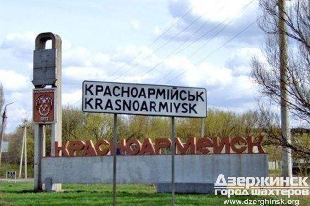 знакомства девушки из межевой днепропетровская обл