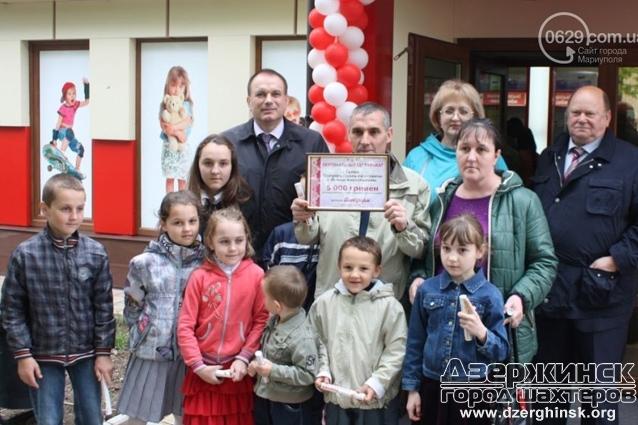 26 апреля в Торецке открылась аптека «Азовфарм»