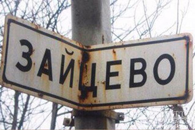 Ситуация на блокпосту Зайцево на 29 апреля