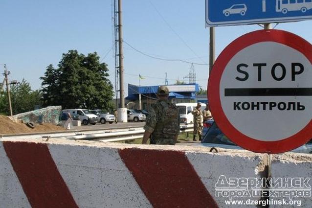 Три пункта пропуска в Донбассе остаются временно закрытыми