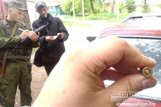 Житель Торецка сдал правоохранителям патроны