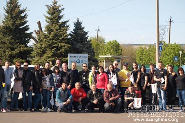 «Сообщество людей и машин» из Константиновки объединило города Донбасса