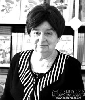 Снігаренко Валентина Трохимівна
