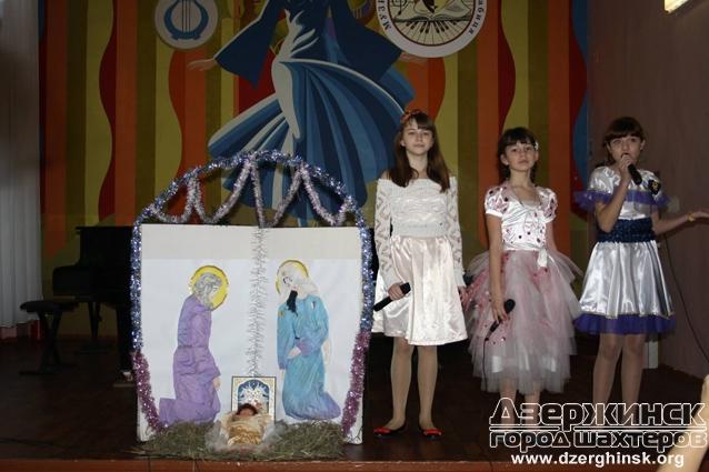 православный чат знакомства отзывы