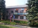 Гостиница Илиташ г. Дзержинск