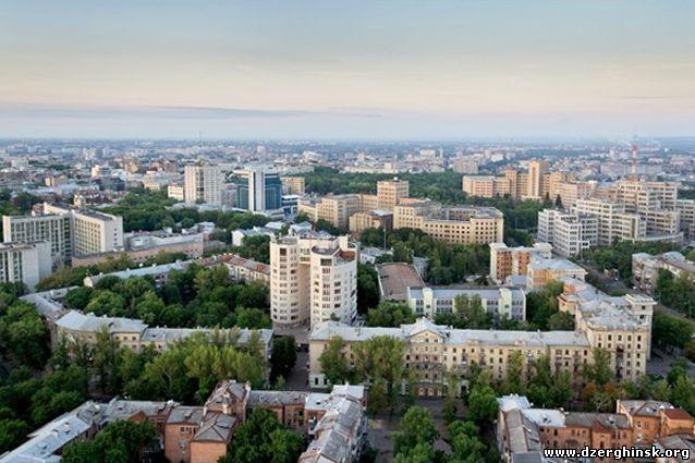 Поиск недвижимости в Харькове
