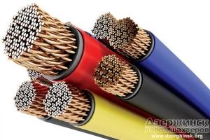 Современная кабельно-проводниковая продукция от компании Электрокомплект