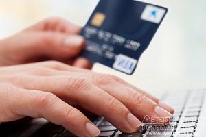 Оформляем кредит онлайн