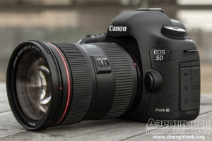 Покупка цифровых фотоапаратов магазине CifroSvit
