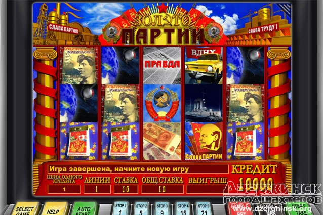 казино вулкан золото партии